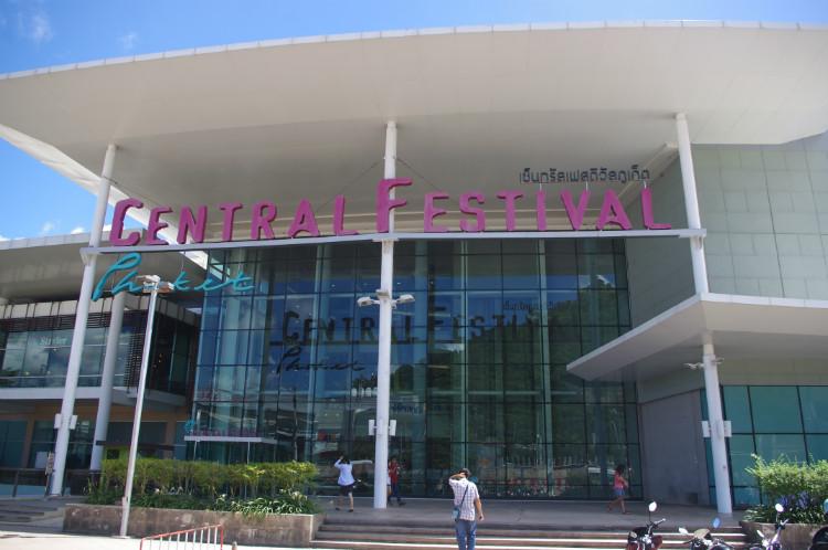 (2)Central Festival (3).JPG