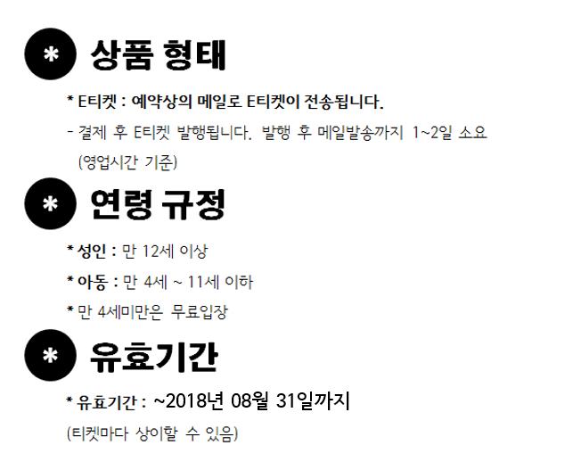 유효기간 수정.png
