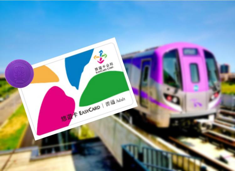 MRT+이지카드.jpg