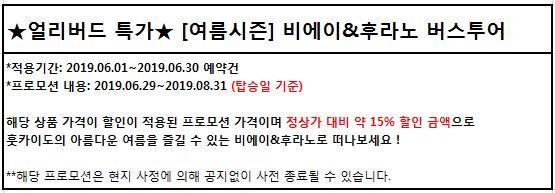 후라노닷컴.png